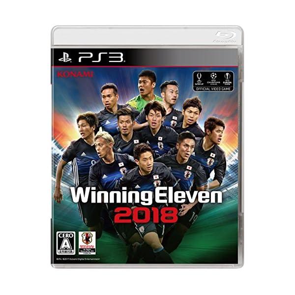 ウイニングイレブン2018 - PS3の商品画像