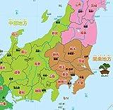 小学低学年 学習日本地図 (キッズレッスン) 画像