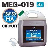 AZ(エーゼット) MEG-019 バイク用 4Tエンジンオイル 15W-50/MA 4L 【CIRCUIT/EsterTech】 [FULLY SYNTHETIC/全合成/化学合成油] (4サイクルエンジンオイル/4ストオイル/バイクオイル) EG244
