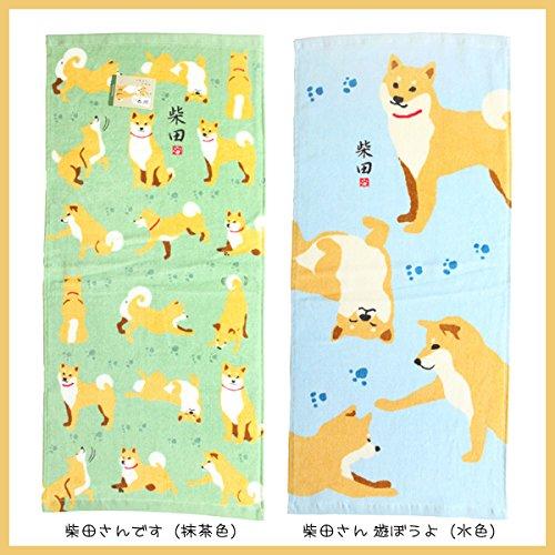 【柴田さん】柴犬 タオル【フェイスタオル】犬 イヌ キャラクター グッズ (柴田さんです(抹茶色))