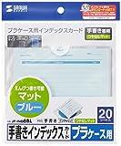 SANWA SUPPLY 手書き用インデックスカード(ブルー) JP-IND6BL