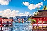 1000ピース ジグソーパズル 安芸・厳島の春(広島) (50x75cm)