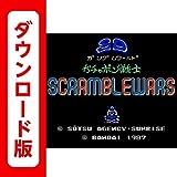 SDガンダムワールド ガチャポン戦士 スクランブルウォーズ [3DSで遊べるファミリーコンピュータソフト][オンラインコード]