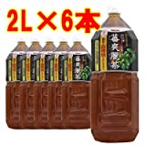ヤクルト蕃爽麗茶2Lペットボトル 新パッケージX6本