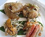 豪華 海鮮 4種 松前漬 1.6kg セット (業務用)