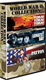 【FOX HERO COLLECTION】WORLD WAR II DVD-BOX<3枚組>〔初回生産限定〕[FXBE-52967][DVD]