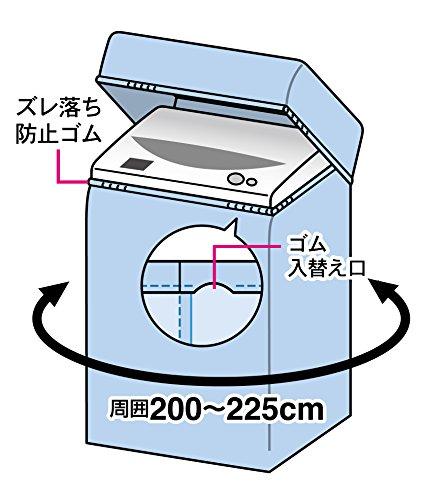 東和産業 洗濯機カバー 兼用型 (全自動 7.0kg / 二層式 5.0kg まで) M 給水ホース穴付き FX