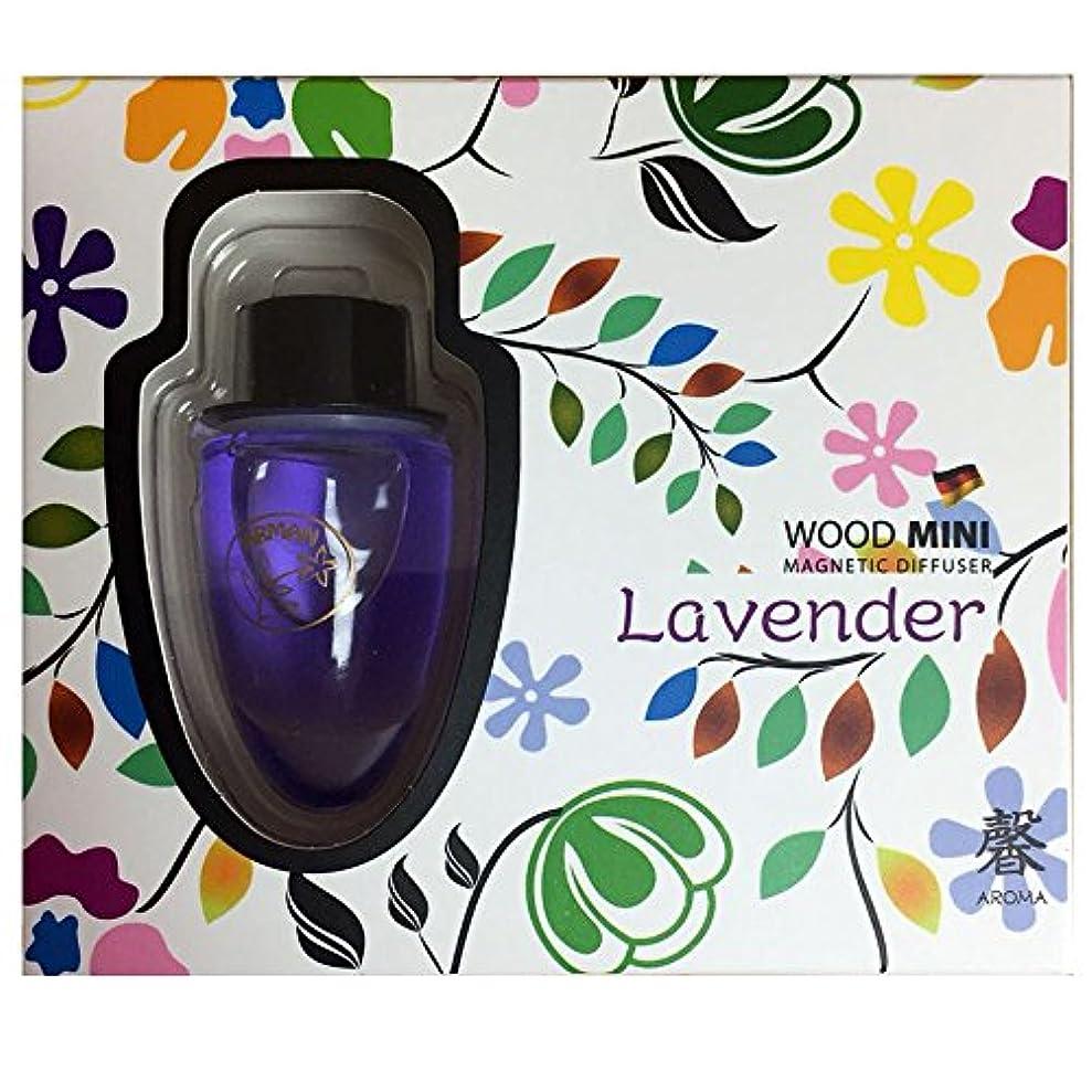 合成最終ラフ睡眠香りの女王と呼ばれるラベンダーはハーブの中でも一番の人気者!「カオルアロマウッドミニ(マグネット)」ラベンダーの香り