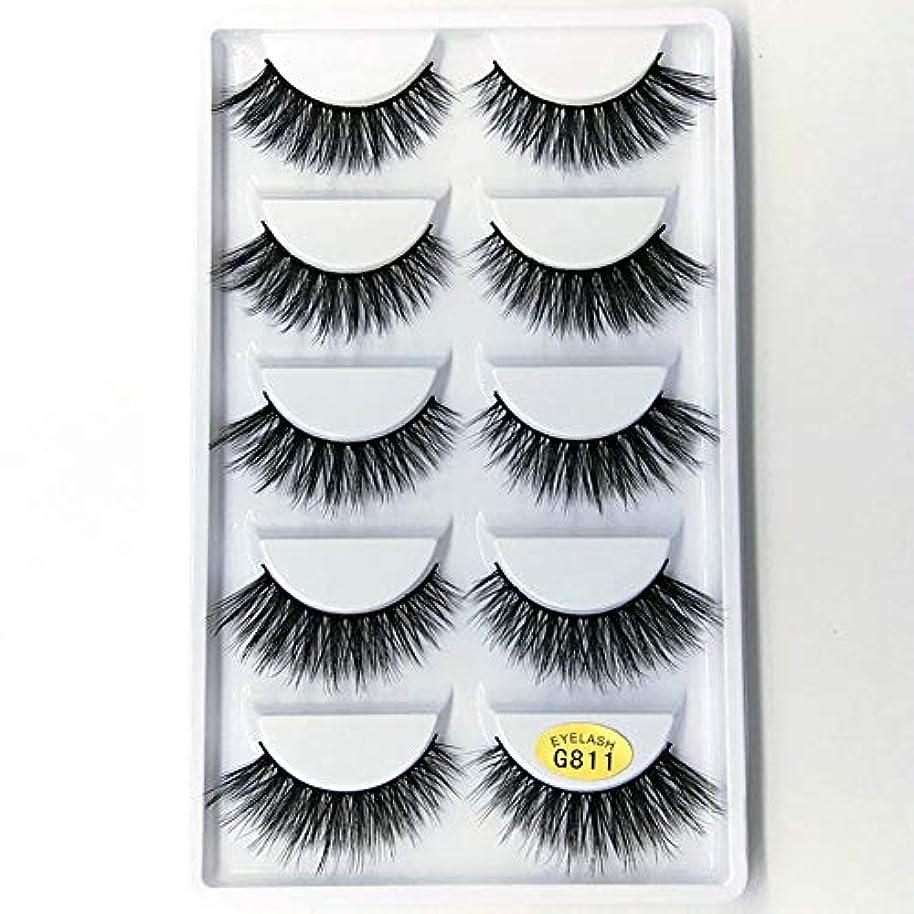 鏡項目スクラッチ3D睫毛 かわい まつけ 演出 データ コスプレイヤー 出勤 女性用 5セット (G811)