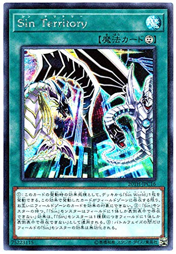 遊戯王 / Sin Territory(シークレット) / 20TH-JPC16 / 20th ANNIVERSARY LEGEND COLLECTION