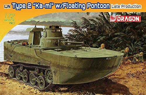 プラッツ 1/72 第二次世界大戦 日本海軍 水陸両用戦車 特二式内火艇 カミ 後期型フロート付 プラモデル DR7486