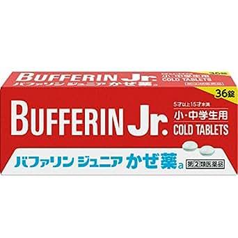 【指定第2類医薬品】バファリンジュニアかぜ薬a 36錠