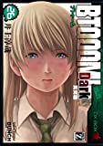 BTOOOM! 26 Dark真実編 (BUNCH COMICS)