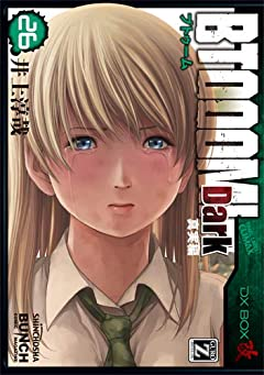 BTOOOM! 26 Dark真実編 (BUNCH COMICS)