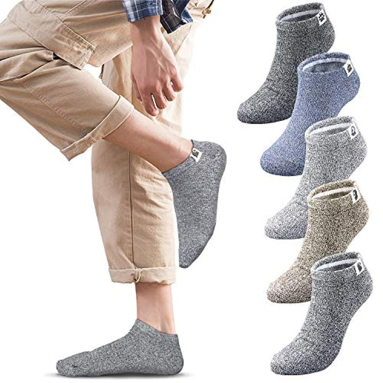 大型トラック通常救出メンズソックス 靴下 メンズ くるぶしソックス くるぶし靴下 ショートソックス スニーカーソックス スポーツ用抗菌防臭 通気性抜群 5足組 24-28cm
