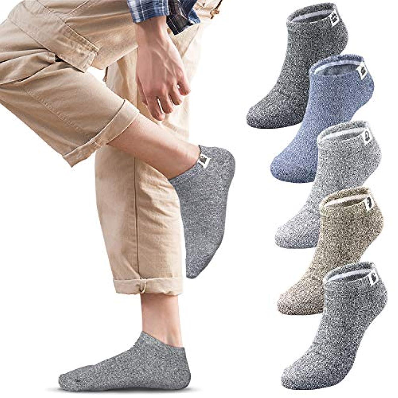程度社会学検査官メンズソックス 靴下 メンズ くるぶしソックス くるぶし靴下 ショートソックス スニーカーソックス スポーツ用抗菌防臭 通気性抜群 5足組 24-28cm