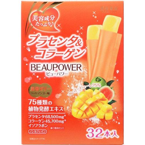 ビューパワー プラセンタコラーゲン 10g×28本入 健康食...