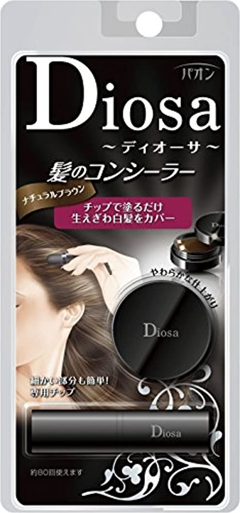 散らす間欠免疫するパオン ディオーサ 髪のコンシーラー ナチュラルブラウン 4g × 5個