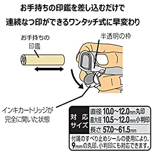 シヤチハタ ハンコ・ベンリ  スティッチ CPH-DS