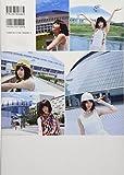 AKB48・島崎遥香ファースト写真集『ぱるる、困る。』 画像