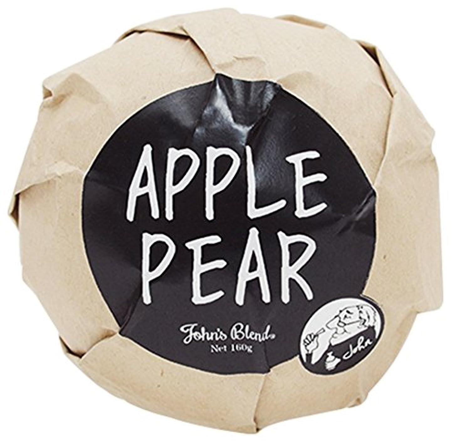 食器棚モンキー報奨金ノルコーポレーション John's Blend バスボム OB-JNB-2-2 入浴剤 アップルペアーの香り 160g