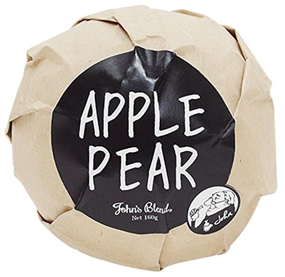 近代化するトースト誠実さノルコーポレーション John's Blend バスボム OB-JNB-2-2 入浴剤 アップルペアーの香り 160g