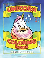 Unicorn Coloring Book for Kids Ages 4-8: Beautiful Unique Unicorns Coloring Book Will Be Interesting for Boys Girls Toddlers