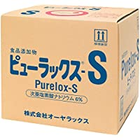 ピューラックス-S 18L×(4セット)