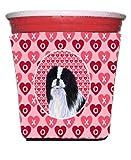 Caroline 's Treasures ss4467-parent Japanese Chinハート愛とバレンタインデーのポートレートUltra Beverage Insulators forスリム缶ss4467muk、、マルチカラー Red Solo Cup SS4467RSC