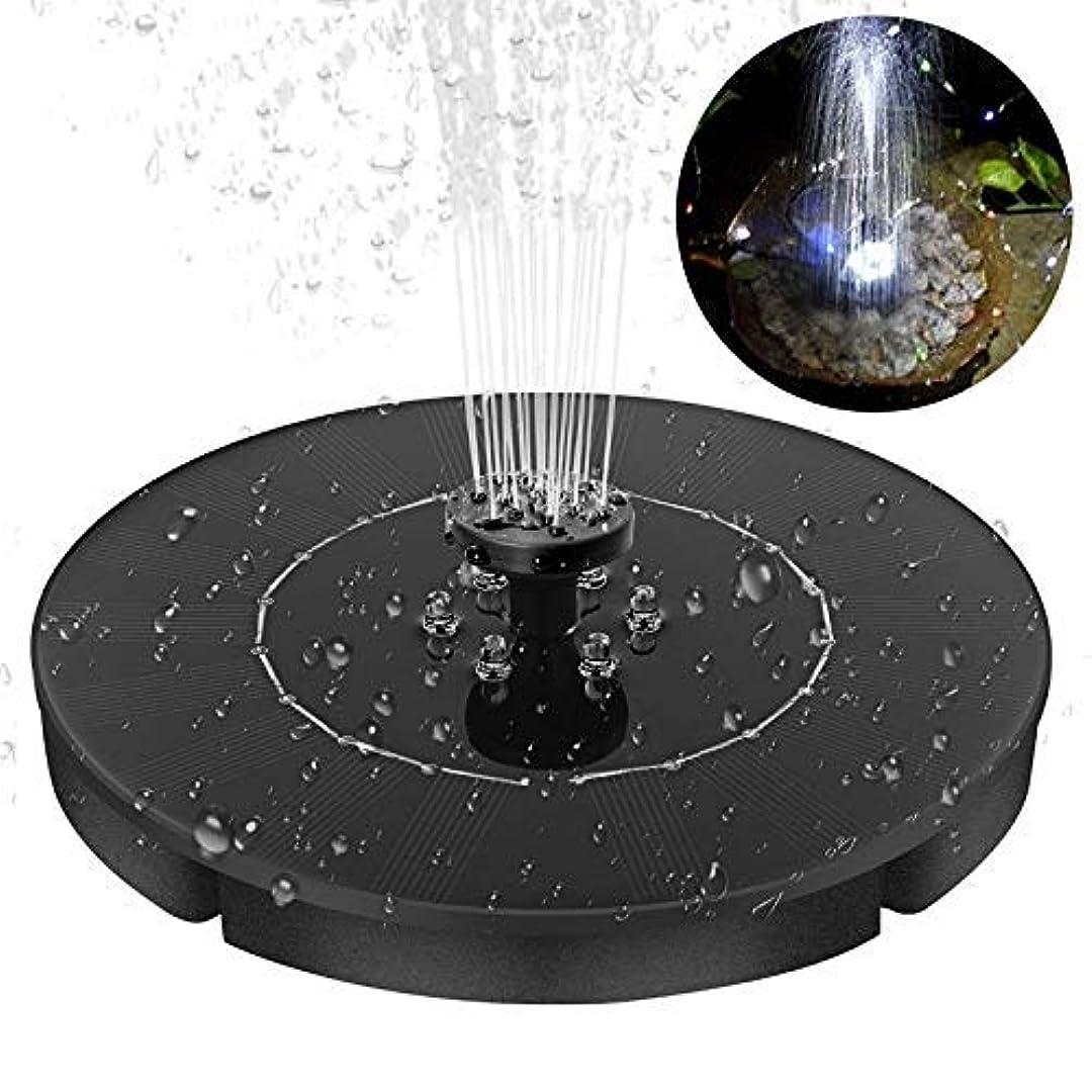 絡まるに変わる避けられないPond Garden Solar Fountain Pump Free Standing 1.4W Bird Bath For And Patio,Panel Kit Water