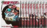 新 仮面ライダーSPIRITS コミック 1-13巻セット (KCデラックス 月刊少年マガジン)