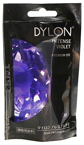 DYLON プレミアムダイ (繊維用染料) 50g col.30 インテンスヴァイオレット
