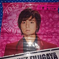 KisMyFt2グッズセット藤ヶ谷太輔タペストリー カードケース セブン くじ ピンク