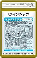 インシップ マルチミネラル 350mg×120粒 30日分 栄養機能食品