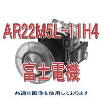 富士電機 AR22M5L-11H4R 丸フレーム大形照光押しボタンスイッチ (白熱) オルタネイト AC110V (1a1b) (赤) NN