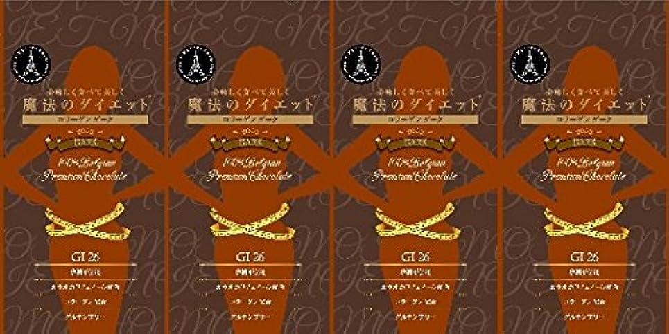 発行するインストラクタードナー【GI値:26】【砂糖不使用】魔法のダイエット チョコレートサプリメント ダーク <70g×4袋>