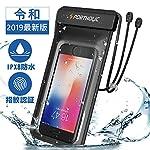 スマホ防水ケース スマホ 防水ケース スマホ用 IPX8認定 タッチ可 指紋認証 顔認証 iPhoneXR/X/8/8plus/7/7plus/6/6plus/Android 6インチ以下全機種対応 海 風呂 (ブラック)