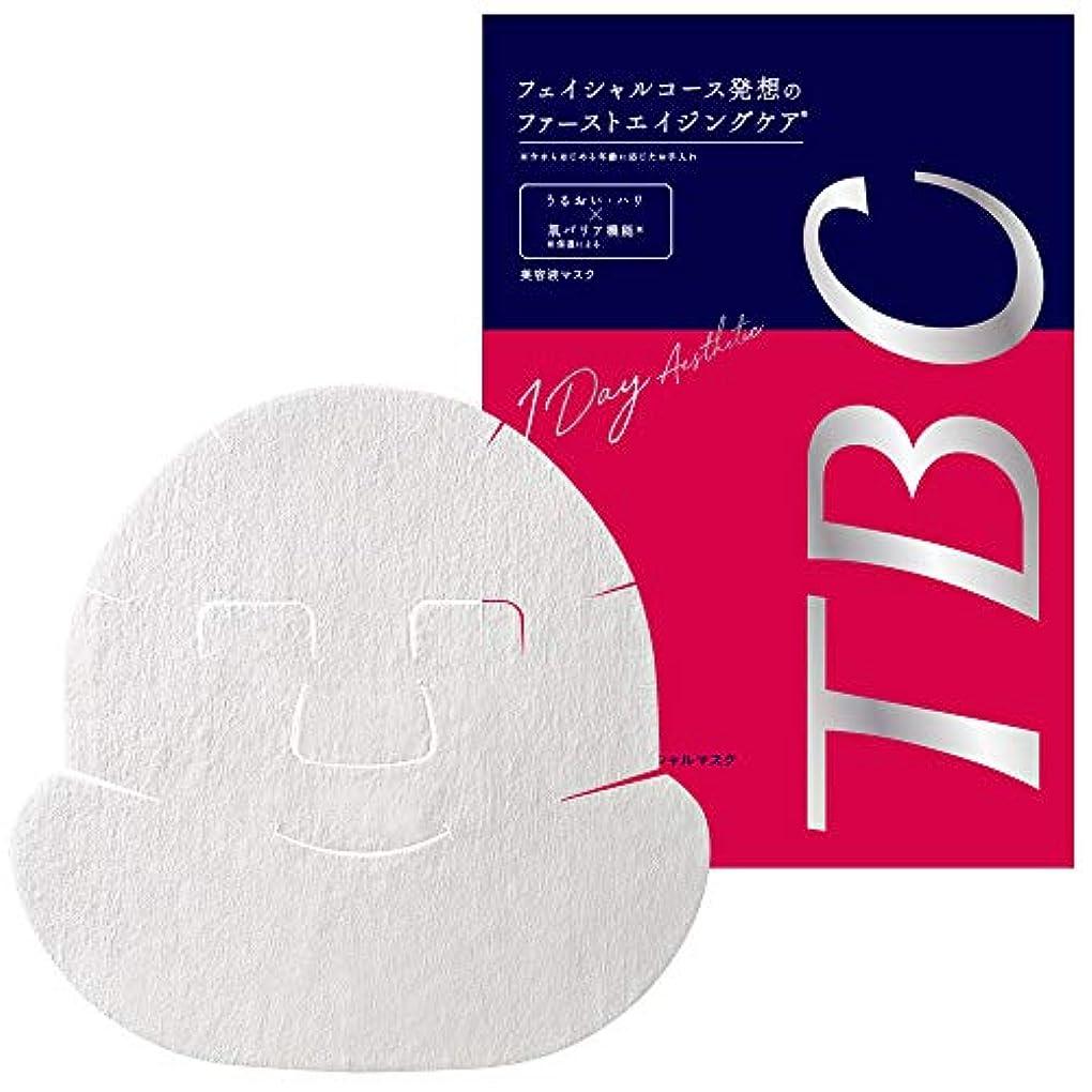 稼ぐ警報ウイルスTBC エステティックフェイシャルマスク(1枚入り×5袋)
