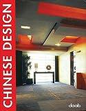 Chinese Design (Design Books) 画像