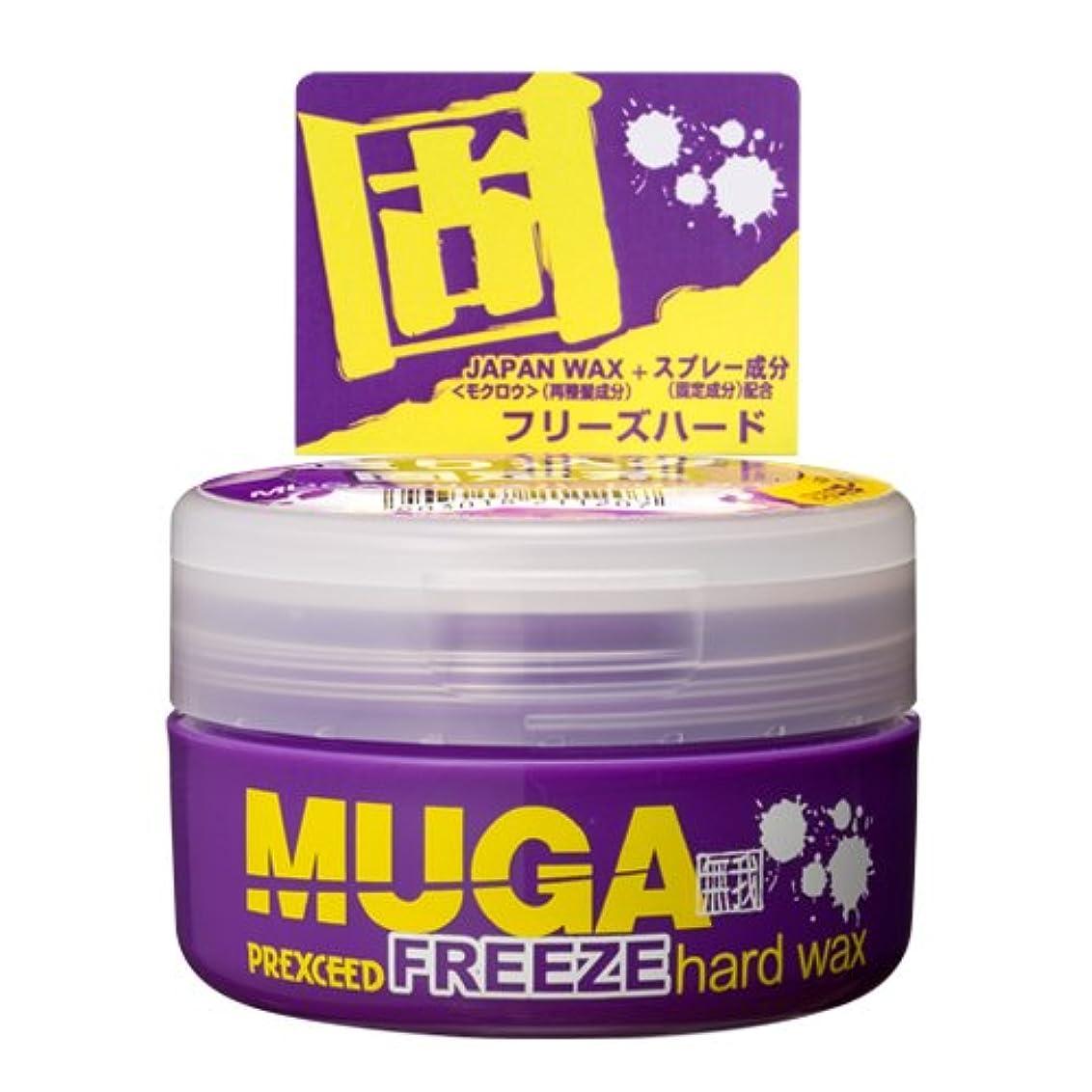 発音消毒剤緩むMUGA フリーズハード 85g