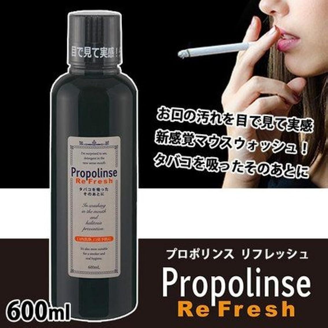 パット実質的にすすり泣きプロポリンス リフレッシュ (マウスウォッシュ) 600ml