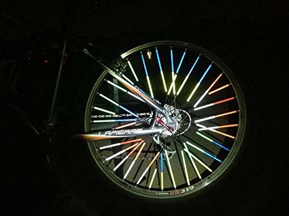 所有権上下するメタリック自転車ホイールスポーク 反射クリップチューブストリップ 12個パック 美しく自転車やバイクのデコレーションに。