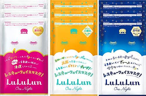 【Amazon限定】フェイスマスク ルルルン ワンナイトレスキュー 保湿 角質 ビタミン 各3枚3種9枚セット