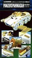 エッチング 1/35 ライオンロア製 WWⅡ独・Sd.Kfz234/4 8輪重装甲車用 LE3566