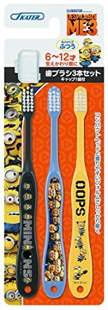 飾り羽を必要としていますトレイスケーター キャップ付 歯ブラシ 小学生用 (6-12才) 毛の硬さ普通 3本組 ミニオンズ 3 TB6T