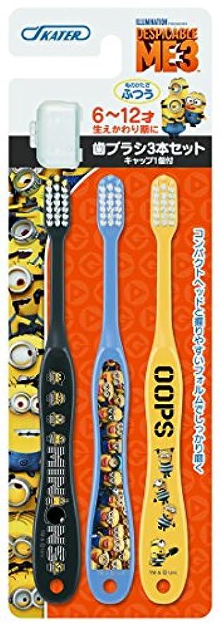 注入緩めるペンダントスケーター キャップ付 歯ブラシ 小学生用 (6-12才) 毛の硬さ普通 3本組 ミニオンズ 3 TB6T