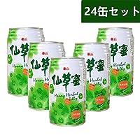泰山仙草蜜【24缶セット】 センソウミツドリンク 天然草本 仙草蜜飲料 台湾人気商品 330gX24缶
