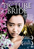 Picture Bride [DVD]