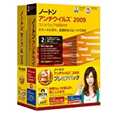 Norton AntiVirus 2009 Premiere Pack
