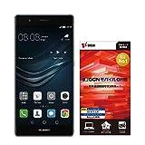 Huawei P9 SIMフリースマートフォン ブルー(OCN音声SIMカードセット)【日本正規代理店品】